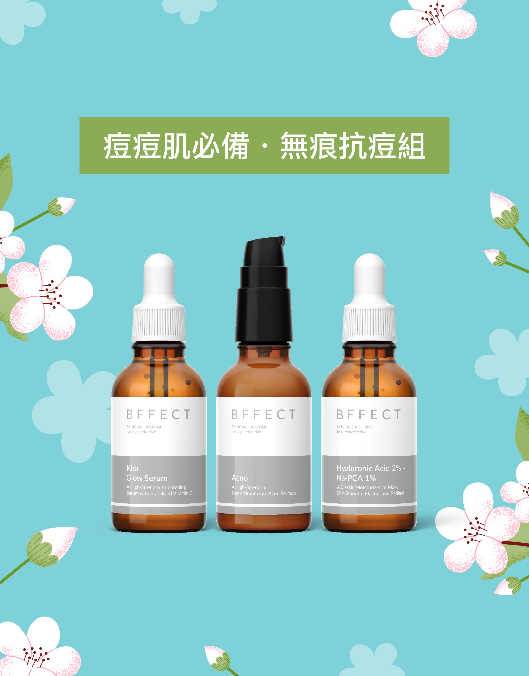 Anti-acne and Brightening Special Set